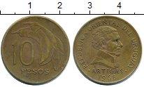 Изображение Мелочь Уругвай 10 песо 1968 Латунь XF Флора