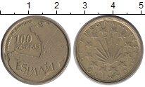 Изображение Монеты Испания 100 песет 1993 Латунь XF Путь  Святого  Иаков