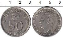 Изображение Монеты Испания 50 песет 1980 Медно-никель XF