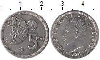 Изображение Монеты Испания 5 песет 1980 Медно-никель XF
