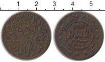 Изображение Монеты Йемен 1/40 риала 1953 Бронза XF