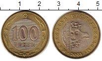 Изображение Монеты Казахстан 100 тенге 2003 Биметалл UNC-