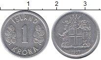 Изображение Монеты Исландия 1 крона 1977 Алюминий XF