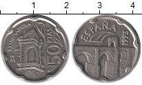 Изображение Монеты Испания 50 песет 1993 Медно-никель UNC- Акведук