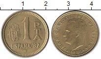 Изображение Монеты Испания 1 песета 1980 Латунь XF