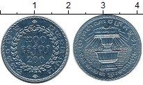 Изображение Монеты Камбоджа 200 риель 1994 Сталь UNC-
