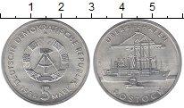 Изображение Монеты ГДР 5 марок 1988 Медно-никель UNC- Росток