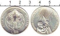 Изображение Монеты Ватикан 500 лир 1994 Серебро UNC- Понтифик  Иоанн  Пав
