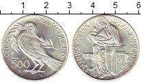 Изображение Монеты Ватикан 500 лир 1993 Серебро UNC-