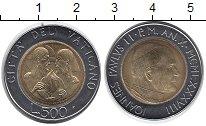 Изображение Монеты Ватикан 500 лир 1988 Биметалл UNC-