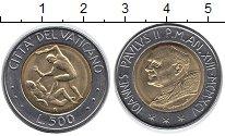 Изображение Монеты Ватикан 500 лир 1995 Биметалл UNC-