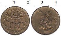 Изображение Монеты Сан-Марино 20 лир 1978 Латунь XF