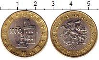 Изображение Монеты Сан-Марино 1.000 лир 1997 Биметалл UNC- Архитектура