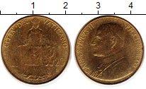 Изображение Монеты Ватикан 20 лир 1980 Латунь UNC-