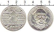 Изображение Монеты Ватикан 1000 лир 1993 Серебро UNC-