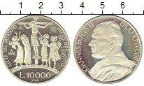 Изображение Монеты Ватикан 10000 лир 1998 Серебро UNC-