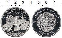 Изображение Монеты Бутан 300 нгултрум 2013 Серебро Proof