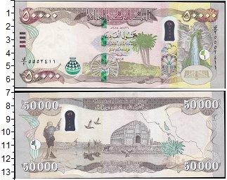 Изображение Боны Ирак 5.000 динар 2015  UNC хижина,птицы