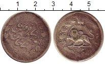 Изображение Монеты Иран 2.000 динар 0 Серебро VF