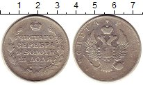 Изображение Монеты 1801 – 1825 Александр I 1 рубль 0 Серебро VF СПБ