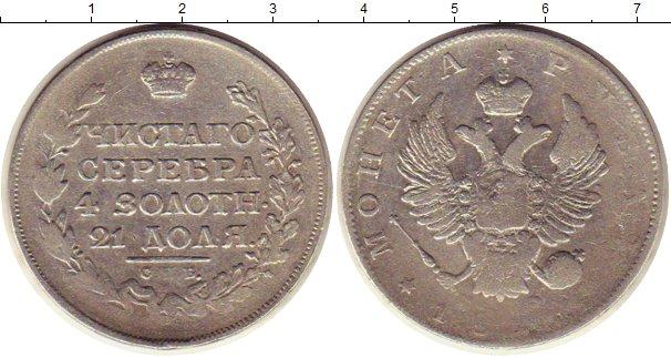 Монеты 1801 2 рубля 2009 года стоимость спмд