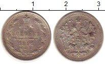 Изображение Монеты 1881 – 1894 Александр III 5 копеек 1891 Серебро VF+ СПБ АГ