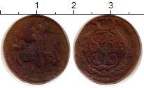 Изображение Монеты 1762 – 1796 Екатерина II 1 полушка 1767 Медь VF