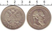 Изображение Монеты 1881 – 1894 Александр III 1 рубль 1894 Серебро VF+ АГ