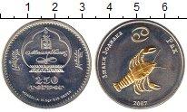 Изображение Монеты Монголия 250 тугриков 2007 Серебро UNC- Знаки Зодиака,рак