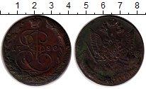 Изображение Монеты 1762 – 1796 Екатерина II 5 копеек 1780 Медь VF+