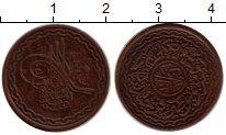 Изображение Монеты Индия Хайдарабад 2 пайя 0 Медь XF