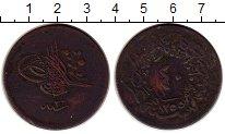 Изображение Монеты Турция 40 пар 1859 Медь VF