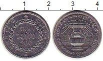 Изображение Монеты Камбоджа 200 риель 1994 Медно-никель UNC-