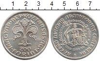 Изображение Монеты Венгрия 200 форинтов 1978 Серебро UNC