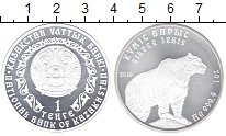 Монета Казахстан 1 тенге Серебро 2010 UNC