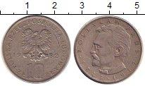 Изображение Дешевые монеты Польша 10 злотых 1982 Медно-никель VF+