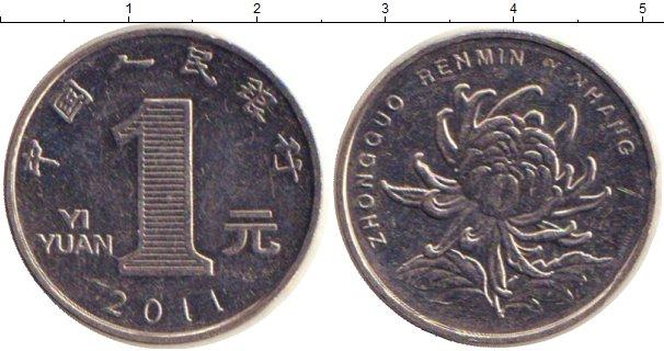 Картинка Дешевые монеты Китай 1 юань Железо 2011