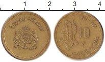 Изображение Дешевые монеты Марокко 10 сантим 1987 Латунь VF+