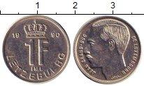 Изображение Дешевые монеты Люксембург 1 франк 1990 Медно-никель UNC-