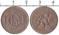 Изображение Дешевые монеты Люксембург 1 франк 1952 Медно-никель XF