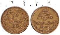 Изображение Дешевые монеты Ливан 25 пиастров 1969 Латунь VF+
