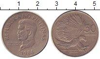 Изображение Дешевые монеты Филиппины 50 сентим 1984 Медно-никель VF+