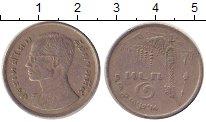 Изображение Дешевые монеты Таиланд 1 бат 1977 Медно-никель VF