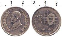 Изображение Дешевые монеты Иордания 5 пиастров 1992 Медно-никель XF
