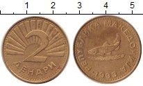 Изображение Дешевые монеты Македония 2 денара 1993 Латунь XF