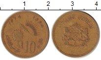 Изображение Дешевые монеты Марокко 10 сантим 1974 Латунь VF