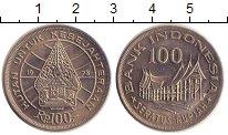 Изображение Дешевые монеты Индонезия 100 рупий 1973 Медно-никель XF