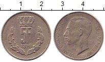 Изображение Дешевые монеты Люксембург 5 франков 1976 Медно-никель VF