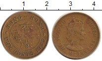 Изображение Дешевые монеты Гонконг 10 центов 1955 Латунь VF