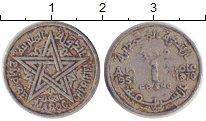 Изображение Дешевые монеты Марокко 1 франк 1951 Алюминий VF-